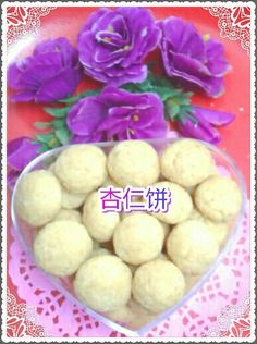 My Almond cookies for lunar new year