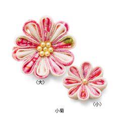 四季折々つまみ細工のお花の会 / 小菊 ◆ CHIRIMEN work - seasonal flowers / small chrysanthemum