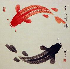 Simple koi fish.