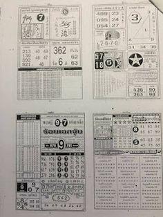 004 last paper (3) Thai lottery Sure Number Winning