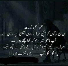 Real Relationship Quotes, Real Relationships, Urdu Quotes, Quotations, Prayer For Husband, Hazrat Ali Sayings, Urdu Shayri, Urdu Poetry, Favorite Quotes