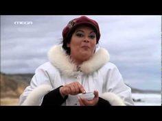 ΑΠΟ ΤΗΝ ΠΟΛΗ ΕΡΧΟΜΑΙ: Επ.14 - Γαύρος με πιλάφι και χαμσί - YouTube Winter Hats, Forget, Youtube, Youtubers, Youtube Movies