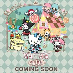 Sanrio Wallpaper, Hello Kitty Wallpaper, Sanrio Characters, Fictional Characters, Hello Kitty Images, Little Twin Stars, My Melody, Pusheen, Wallpaper Backgrounds