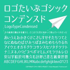 ロゴたいぷゴシック コンデンスド | LogoTypeGothic Condensed