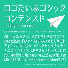 logotypegoyhiccondensed-font.png (600×600)