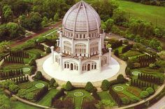 Baha'i Faith Bicentennial Births of the Bab and Baha'u'llah October 2017 The world's Baha'i community is gearing up to celebrate the twin-celebration of their Holy Days – the Birth of the Bab and the Birth of Baha'u'llah. One of the world's most recent religions, the Baha'is are today present in every continent, and have some …