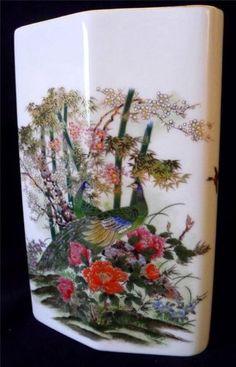 Yama Ji Japan Porcelain Diamond Shape Vase Peacocks Flowers Trees