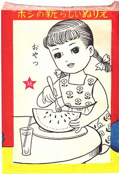 Japanese Vintage Coloring Book | Flickr - Photo Sharing!