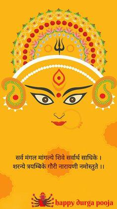 Wishing you Happy Diwali 2019 Happy Durga Puja, Durga Maa, Shiva Shakti, Durga Goddess, Happy Navratri Wishes, Happy Navratri Images, Durga Images, Lakshmi Images, Durga Puja Image