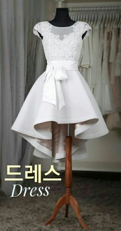 Dress in Korean