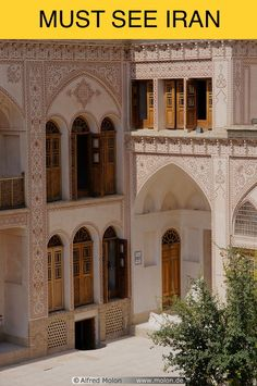 Kashan, Iran Persian Pattern, Persian Motifs, Persian Architecture, Architecture Old, Persian Beauties, North Cyprus, Islamic Art, Beautiful World, Iran