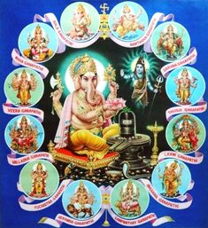 12 Forms of Lord Ganesha India vintage calendar art collection (via ebay:  alphaomegaphilately)