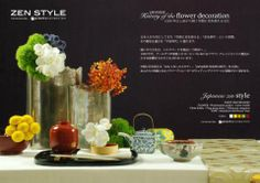 the decorators... plantscollection【ウェディングフラワー&デコレーター:プランツコレクション】, wedding flower , www.flowerstyle.jp