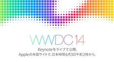 WWDC 2014 OS X 10.10 Yosemite,iOS8,Helth,FamilyShare,Albums,SDK
