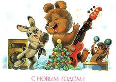 Новогодний сказочный концерт открытка