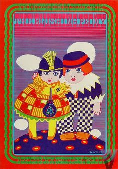Classic Poster - UnknownPerformer at Blushing Peony Store Advertisement 1967 by Victor Moscoso