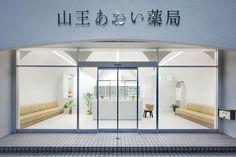 Pharmacy in Omori /  MAMM DESIGN