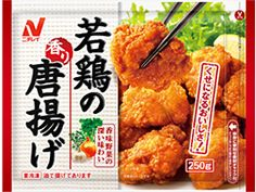 若鶏の香り唐揚げ| ボリューム満点の若鶏の香り唐揚げをご紹介。食卓だけでなく、お弁当にも便利!かんたんアレンジレシピも掲載中!冷凍食品・冷凍野菜はニチレイフーズ