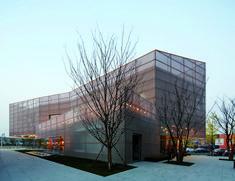 Galería de Galería de Ventas Vanke del Nuevo Centro de la Ciudad / Spark Architects - 15