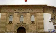 """البنك المركزي المغربي يوجِّه تحذيرًا الى """"بنك أمنية"""" الأسلامي: قبل أن يبدأ عمله لقي """"بنك أمنية"""" تحذيرا من طرف البنك المركزي بسبب افتتاحه…"""