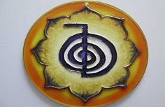 Cho Ku Rei symbol indicates power and action. It represents energy with a direction and purpose. The symbol is used to support all other Reiki instruments.