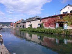 小樽運河 Otaru, Japan Landscape, Wish I Was There, Nihon, Past, Spirit, Scene, River, Explore