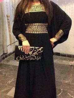 Black & Gold + Arabic calligraphy