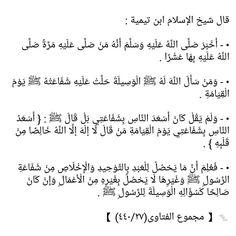 اللهم صل وسلم وبارك علي محمد واله وصحبه وسلم