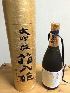 高橋商店 箱入娘 日本酒 SAKE