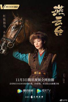 10 Ideas De Dramas Chino Noviembre 2020 Drama Familias Rotas Dorama Ve bir film yapımcısı shi. 10 ideas de dramas chino noviembre 2020