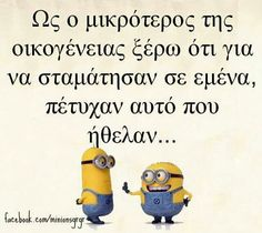Funny Greek Quotes, Funny Picture Quotes, Funny Quotes, Very Funny Images, The Funny, Just For Laughs, Funny Moments, True Words, Funny Posts