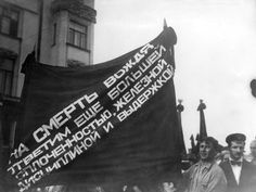 The funeral of Felix Edmundovich Dzerzhinsky in Moscow July 1926 He was the founder of the Bolshevik secret police the Cheka later the KGB