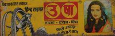 India Usha Tyre Tube Advertising Tin Sign Board Size 5x15 Inches #go215