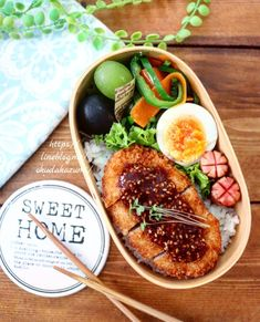 Bento Recipes, Healthy Recipes, Cute Food, Yummy Food, Japanese Food, Japanese Lunch Box, Aesthetic Food, Food Presentation, Asian Recipes