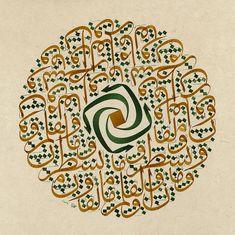 TURKISH ISLAMIC CALLIGRAPHY ART (18) | ♥♥♥♥♥♥♥♥♥♥♥♥♥♥♥♥♥♥♥♥♥… | Flickr
