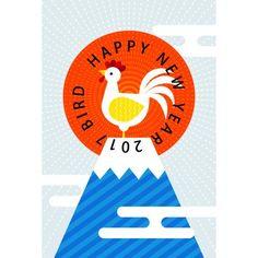 カジュアル 干支 071,カジュアル年賀状,年賀状,年賀状,酉,2017,平成29年,カジュアル,とり,トリ,鳥,にわとり,ニワトリ,HAPPY NEW YEAR,富士山,日の出,初日の出,シンプル