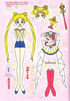 Sailor Moon Paper Dolls Printables Images are for home use only Sailor Moons, Arte Sailor Moon, Paper Art, Paper Crafts, Material Didático, Card Captor, Paper Dolls Printable, Vintage Paper Dolls, Sailor Scouts