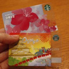 Starbucks カド