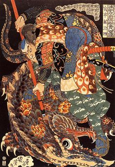 "Miyamoto Musashi killing a giant nue, from the series ""Eight Hundred Heroes of Our Country's Suikoden"" / Utagawa Kuniyoshi (Japanese Ukiyo-e Printmaker, Japanese Artwork, Japanese Painting, Japanese Prints, Chinese Painting, Chinese Art, Japan Illustration, Botanical Illustration, Creation Image, Japanese Woodcut"