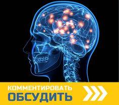 Анализ Крови Может Обнаружить Сотрясение Мозга   Здоровые новости http://click-me.pp.ua/