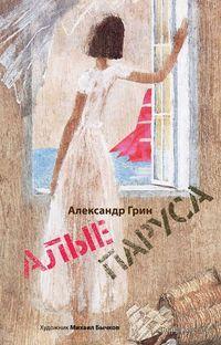 LibRu Русская литература 10x50х годов