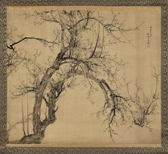 Blossoming Plum Tree-Hanging scroll; ink on silk Japanese, Edo period, 1834 Museum of Fine Arts, Boston