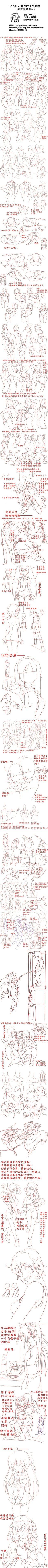 平之小爷的照片 - 《女子脖子与肩部以及...@xKD4j_清晨采集到印记(1187图)_花瓣
