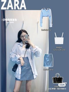 Korean Outfit Street Styles, Korean Fashion Dress, Ulzzang Fashion, Kpop Fashion Outfits, Cute Skirt Outfits, Ootd, Clothes, Stylish Clothes, Templates
