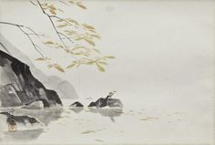 Okumura Koichi 奥村厚一 (1904 - 1974), Autumn Rain (Akisame 秋雨).