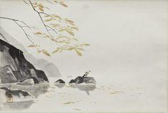 Okumura Kôichi, 1904 - 1974 奥村厚一 - Autumn Rain (Akisame 秋雨)