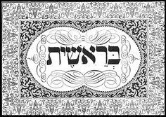 Torah Pearls Bereshit #1 - Genesis 1:1-6:8