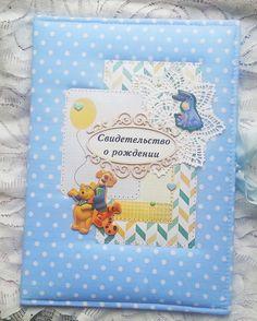 Обложки на паспорт и свидетельства - Сообщество «Скрапбукинг (бумажный)» - Babyblog.ru - стр. 46