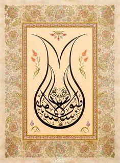 © Fevzi Günüç - Levha - Aziz İslambol