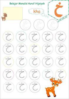 Free Preschool, Preschool Learning, Fun Learning, Preschool Activities, Alphabet Worksheets, Preschool Worksheets, Arabic Alphabet For Kids, Tracing Letters, Picture Puzzles